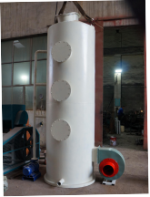 Deodorant Tower
